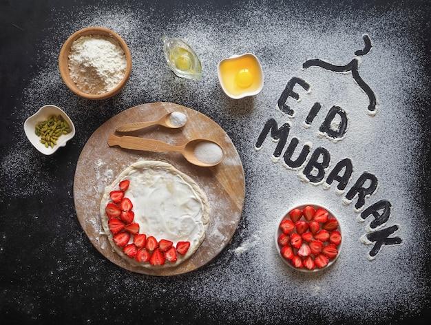 """Eid Mubarak - Fraza Powitalna Islamskiego święta """"wesołych świąt"""", Pozdrowienia Zastrzeżone. ściana Kuchni Arabskiej Premium Zdjęcia"""
