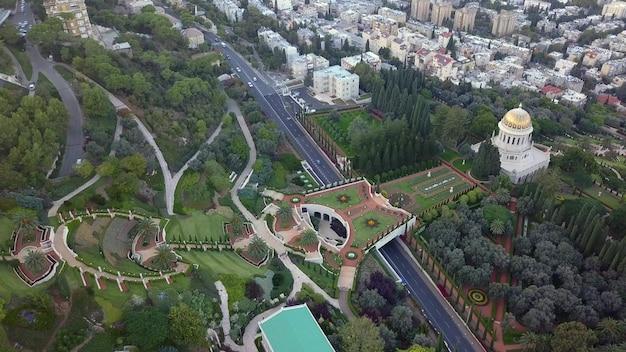 Flyover Parku W Izraelu W Słoneczny Dzień W Okresie Letnim Premium Zdjęcia