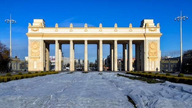 Główna Brama Wjazdowa Do Parku Gorkiego W Moskowie Premium Zdjęcia