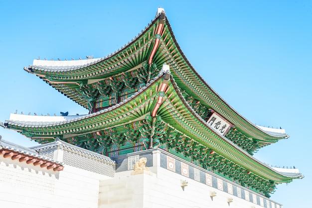 Gyeongbokgung Palace Darmowe Zdjęcia