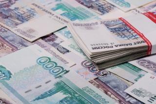 Kredyt rubli Darmowe Zdjęcia