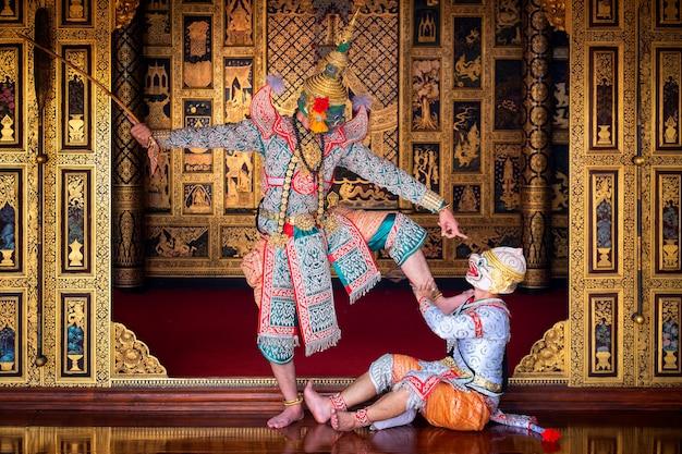 Kultura sztuki tajlandia taniec w zamaskowanym khon w literaturze ramajana, tajski klasyczny Premium Zdjęcia