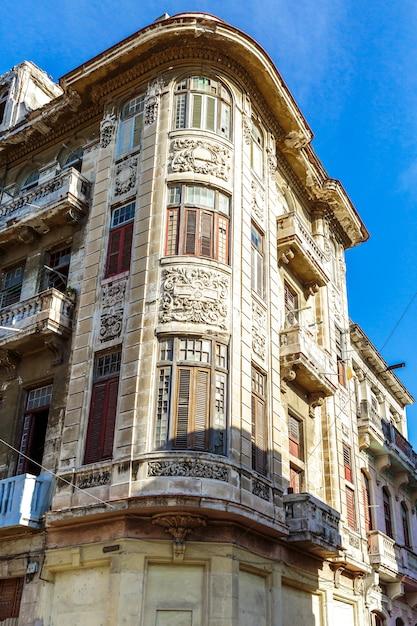 La Habana Premium Zdjęcia