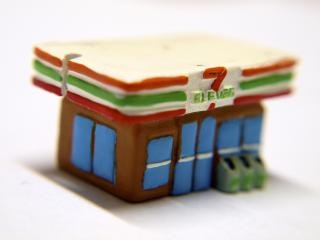 Małych Przedsiębiorstw, Zabawki Darmowe Zdjęcia