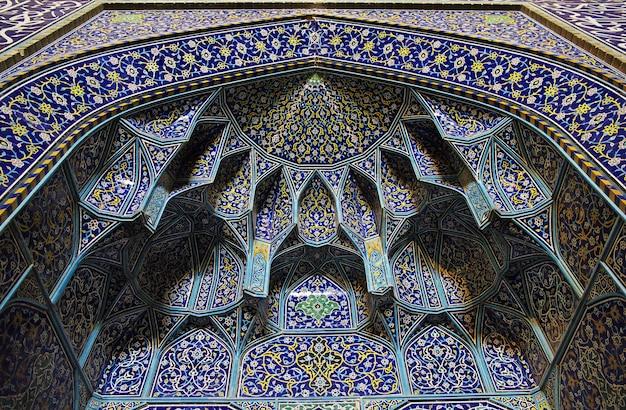 Meczet na placu naqsh-e jahan w isfahanie w iranie Premium Zdjęcia