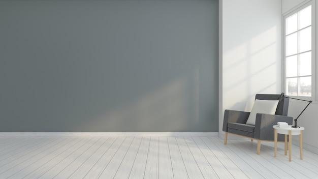 Minimalistyczny Pusty Pokój Z Fotelem I Stolikiem Bocznym Z Szarą ścianą. Renderowanie 3d Premium Zdjęcia