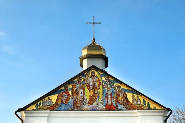 Mozaikowa Ikona Chrztu Rusko-ukrainy Nad Wejściem Do Klasztoru W Goszowie. Premium Zdjęcia