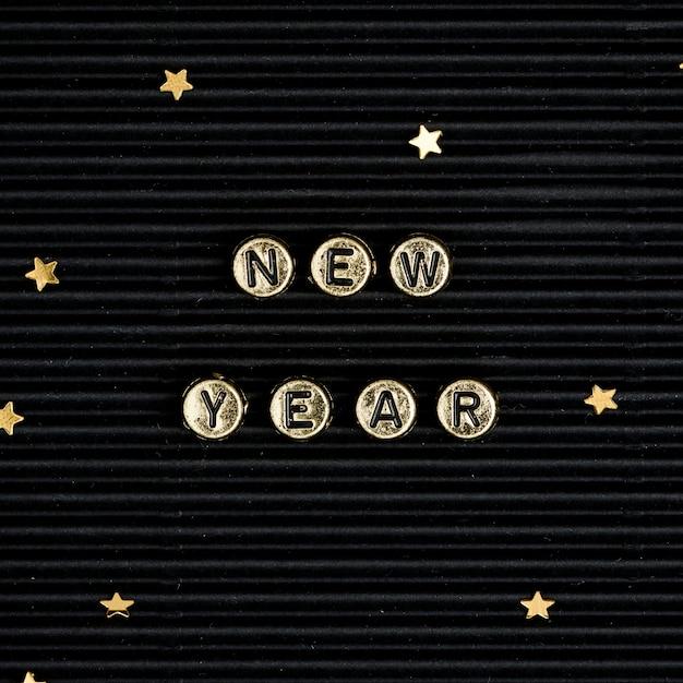 Nowy Rok Koraliki Napis Typografia Słowo Darmowe Zdjęcia