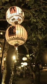 Oświetlone Latarniami W Hoi An Darmowe Zdjęcia