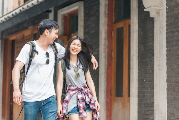 Podróżnika Turysty Azjatycka Para Czuje Szczęśliwego Podróżować W Pekin, Chiny Darmowe Zdjęcia