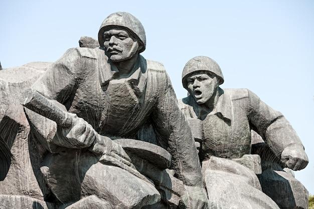 Pomnik Ii Wojny światowej W Kijowie Premium Zdjęcia