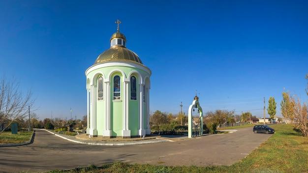 Pomnik Ofiar Wielkiego Głodu W Dobrosławiu Na Ukrainie Premium Zdjęcia