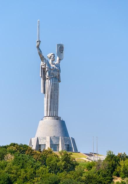 Pomnik Ojczyzny W Kijowie Premium Zdjęcia