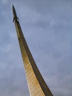 Pomnik Przestrzeń Darmowe Zdjęcia