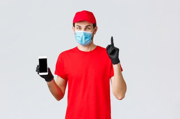 Portret Doręczeniowy Mężczyzna Z Twarzy Maską Premium Zdjęcia
