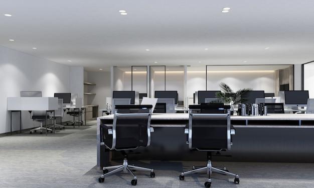 Pracujący Teren W Nowożytnym Biurze Z Dywanową Podłoga I Pokoju Konferencyjnego Wewnętrznym 3d Renderingiem Premium Zdjęcia
