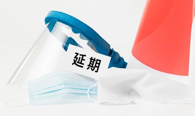 Przełożone Wydarzenie W Asortymencie Tokio Darmowe Zdjęcia