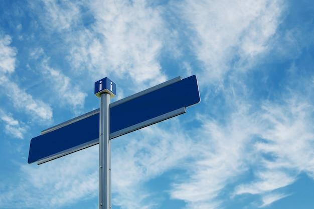 Puste Kierunkowe Znaki Drogowe Nad Błękitne Niebo Z Chmurami. Premium Zdjęcia