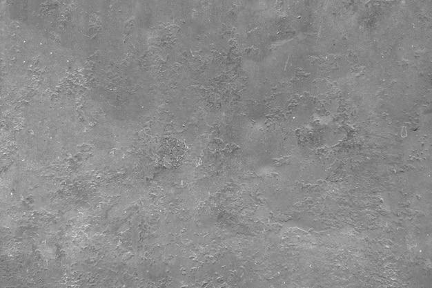 Pusty betonowej ściany tekstury tło Darmowe Zdjęcia
