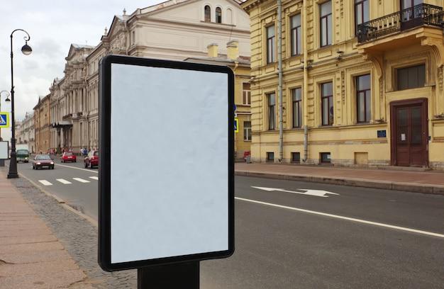 Pusty billboard na ulicy miasta Darmowe Zdjęcia