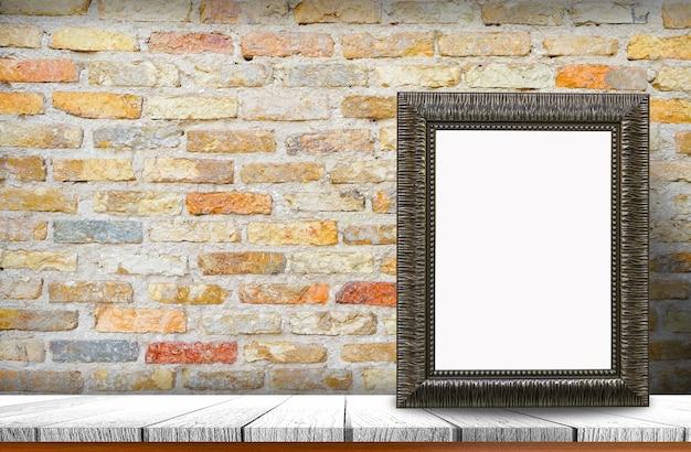 Ramka Premium Zdjęcia