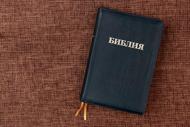 Rosyjska Pismo święte Na Stole Premium Zdjęcia