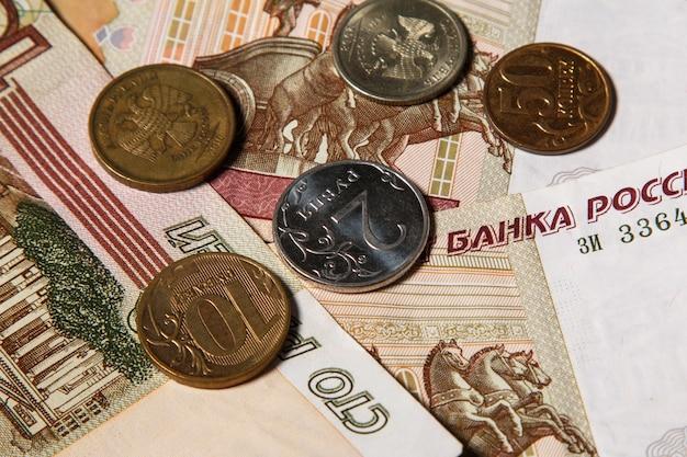 Ruble rosyjskie Premium Zdjęcia