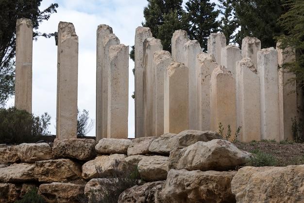 Ruiny Kolumn W Children Memorial, Holocaust History Museum, Yad Vashem, Jerozolima, Izrael Premium Zdjęcia
