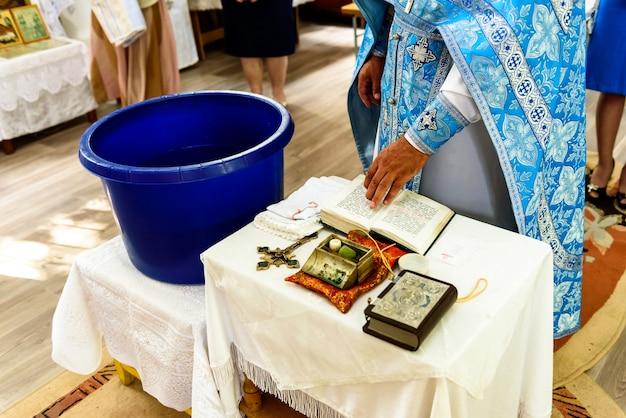 Sakrament Chrztu Obrzędowego Dziecka W Cerkwi Prawosławnej. Premium Zdjęcia