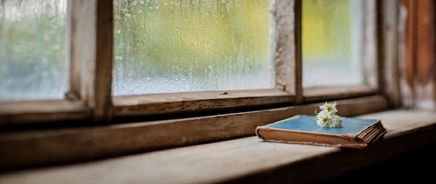 Stare Książki Na Wsi Drewniany Mokry Okno, Copyspace. Premium Zdjęcia