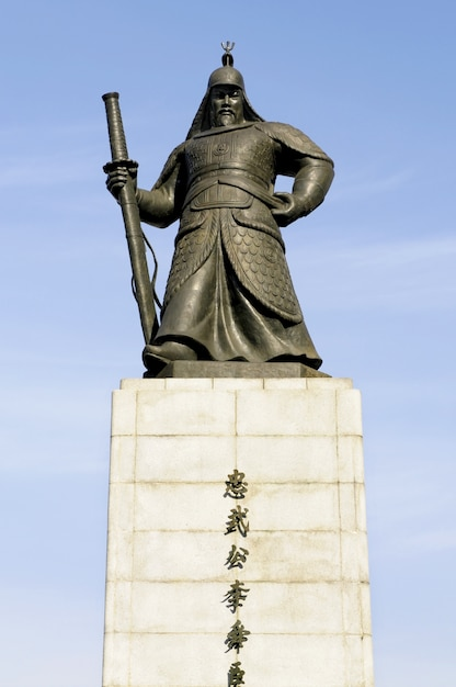 Statua Yi Wkrótce Shin Darmowe Zdjęcia
