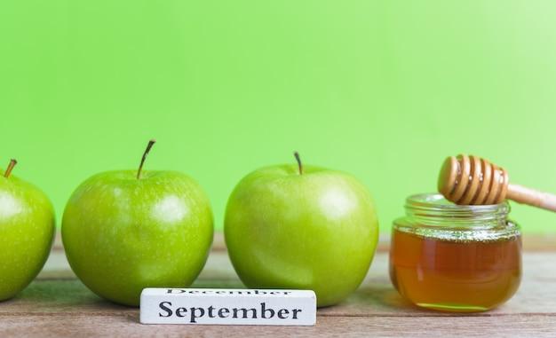 Święto Rosz Ha-szana Z Jabłkami I Miodem Premium Zdjęcia