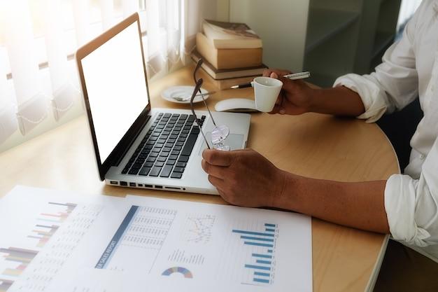 Technologia Danych Bilansowych Diagram Komunikacji Zdjęcie Darmowe