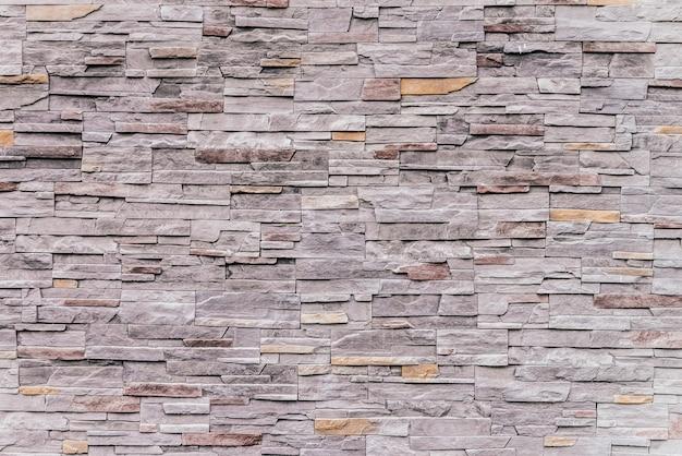 Tekstury ceglanego muru Darmowe Zdjęcia