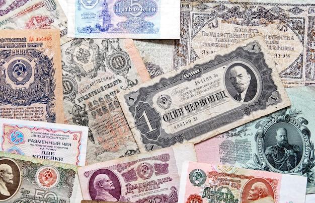 Tło z rocznika rosyjskich banknotów Premium Zdjęcia