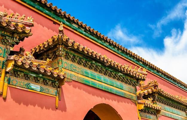 Tradycyjne Dachy Zakazanego Miasta W Pekinie Premium Zdjęcia