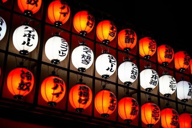 Tradycyjne Japońskie Znaki Latarniowe Darmowe Zdjęcia