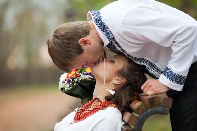 Darmowe randki ukraiński