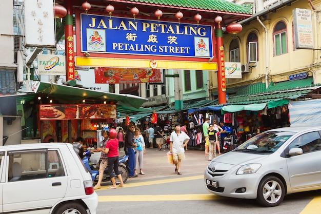 Ulica Petaling Premium Zdjęcia