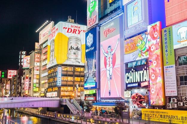 Ulica Wakacje Znak Osaka Zakupy Darmowe Zdjęcia