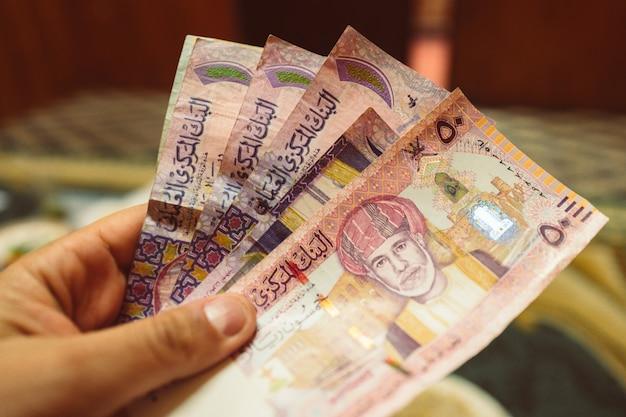 Waluta W Omanie Premium Zdjęcia