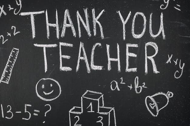 Wdzięczność Mówiąc: Dziękuję Nauczycielu Premium Zdjęcia