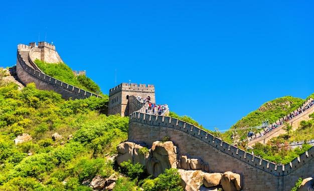 Widok Na Wielki Mur W Badaling - Pekin, Chiny Premium Zdjęcia