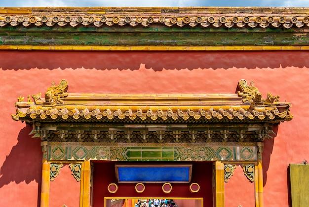 Widok Na Zakazane Miasto W Pekinie, Chiny Premium Zdjęcia