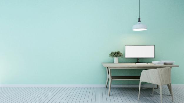 Workspace zielony ton w domu lub mieszkaniu - renderowanie 3d Premium Zdjęcia