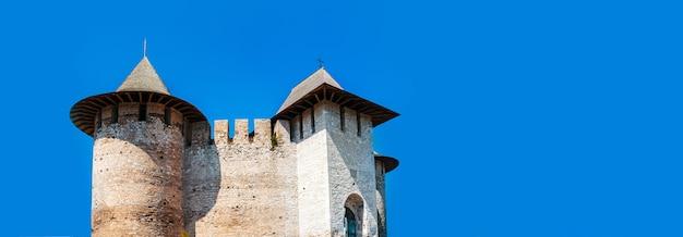 Zdjęcie Pomnika Architektury, Twierdzy Soroca, Mołdawia Premium Zdjęcia