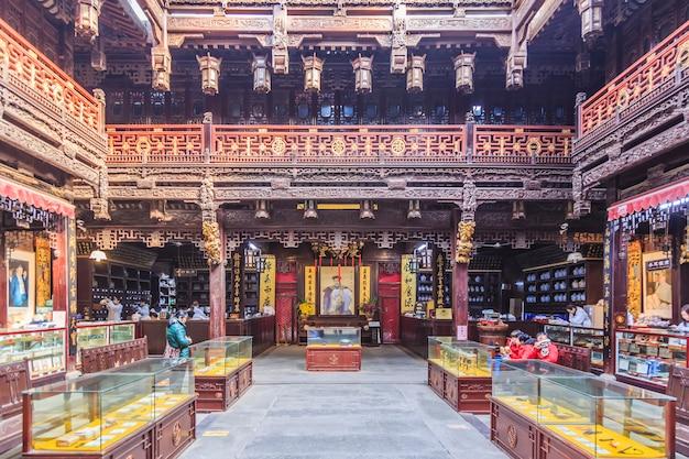 Zielone Chińskie Orientalne Drewniane Wakacje Darmowe Zdjęcia