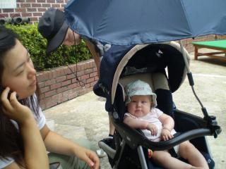 bebé, coreano Foto Gratis