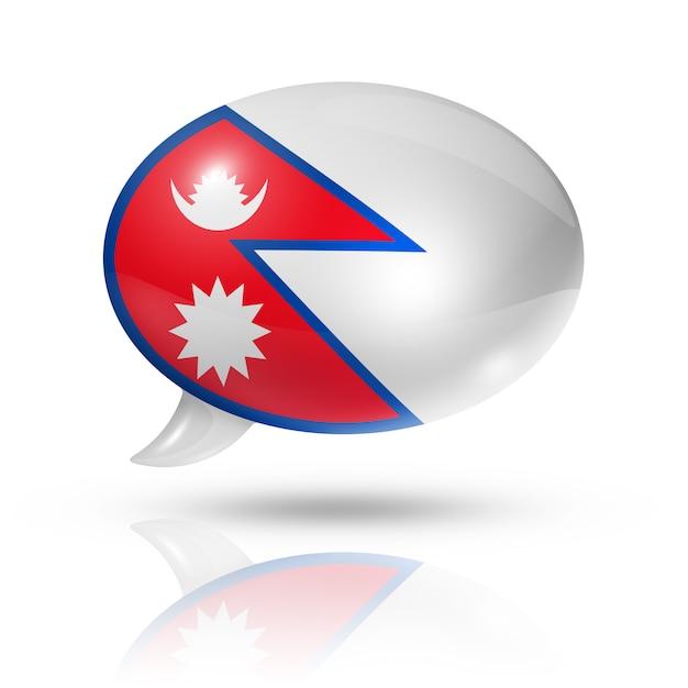 Bocadillo de diálogo de la bandera de nepal Foto Premium