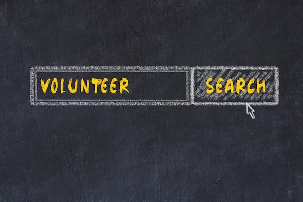 Boceto de pizarra del buscador. concepto de búsqueda de voluntario. Foto Premium